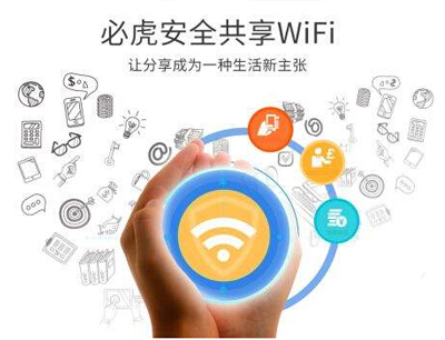 必虎WiFi共享经济加盟 产品图