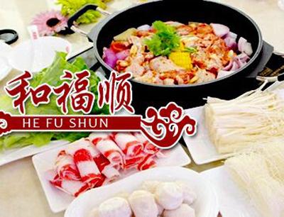 和福顺焖锅加盟 产品图
