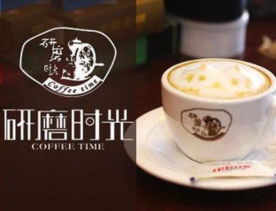研磨时光咖啡加盟 产品图