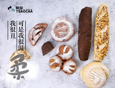 TSAOCAA朝茶加盟 产品图