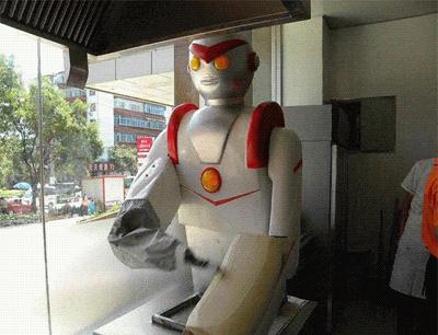 雅润机器人加盟 雅润刀削面机器人加盟