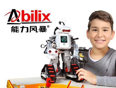 能力风暴机器人加盟 产品实图
