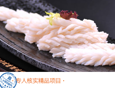 四海缘老火锅加盟