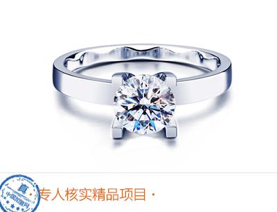 千叶珠宝加盟
