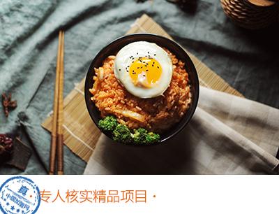 蝦米东西龙虾饭加盟
