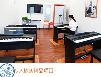 罗兰数字音乐教育加盟