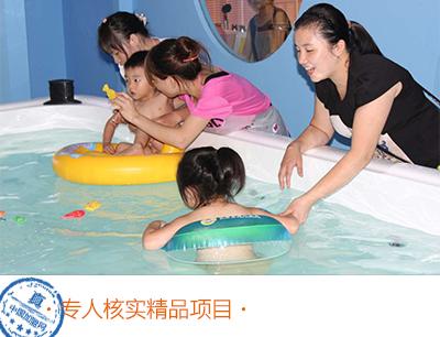 卡依宝贝婴儿游泳馆