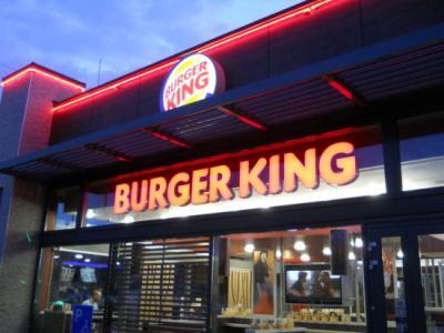 汉堡王加盟加盟 汉堡王店面图