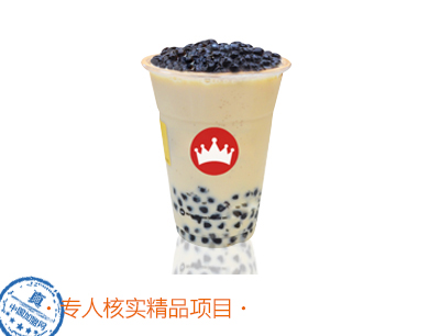 Royaltea皇茶加盟