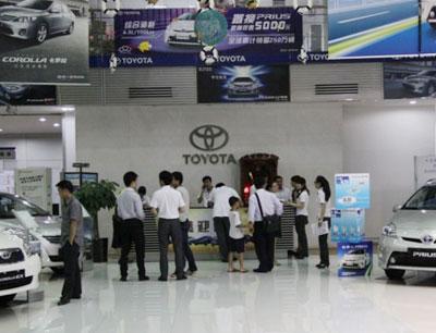 丰田汽车4s店加盟 丰田汽车4s店加盟