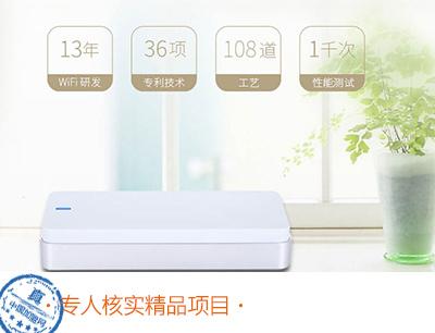 必虎WiFi共享经济加盟