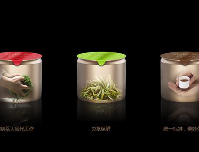 小罐茶加盟 小罐茶诚邀加盟!