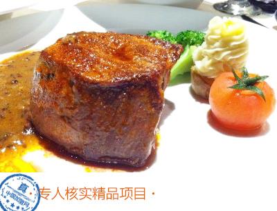 成桂西餐厅加盟