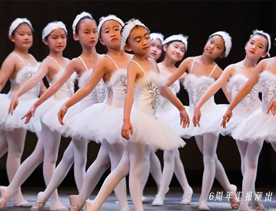 丽质舞蹈培训