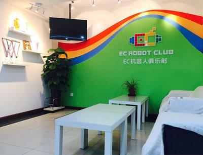 EC机器人俱乐部