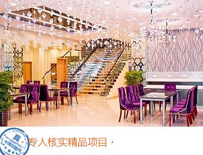 都市118酒店加盟