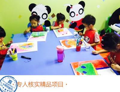 东方童画少儿创意美术加盟