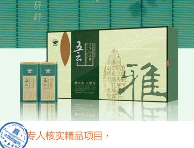 龙潭茶叶加盟
