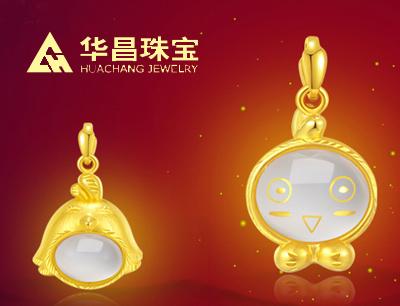 華昌珠寶加盟