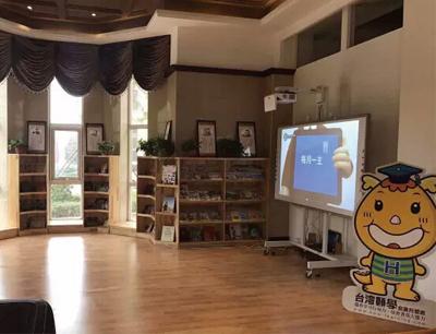 台湾颢学安亲托管班加盟 台湾颢学安亲托管班诚邀加盟!