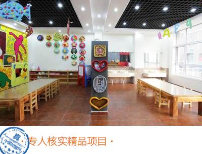 美林高瞻国际幼儿园加盟