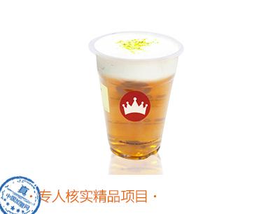 真悦皇茶加盟