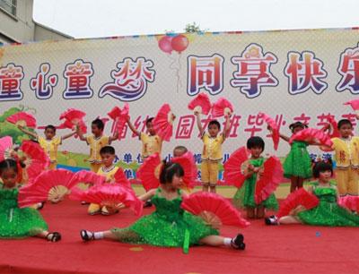 小红帽幼儿园加盟 小红帽幼儿园加盟