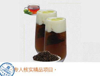 浪麦的茶加盟