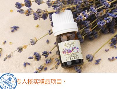 金紫雨植物养发加盟