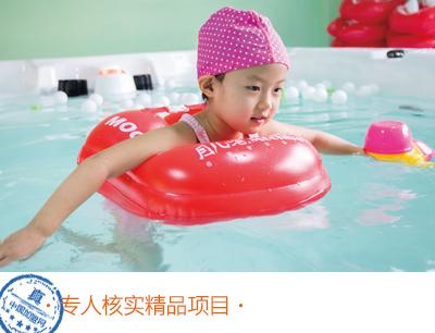 月兒灣母嬰游泳早教