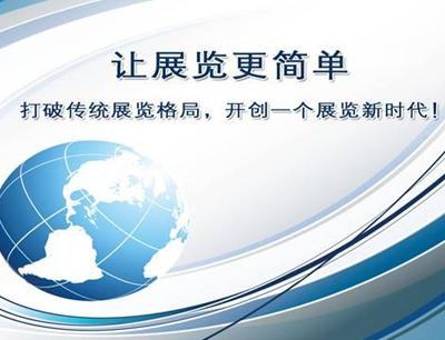 网展加盟 产品图