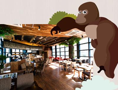 动物园咖啡加盟