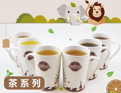 动物园咖啡加盟 产品图