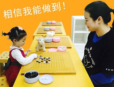 真朴儿童围棋加盟图片
