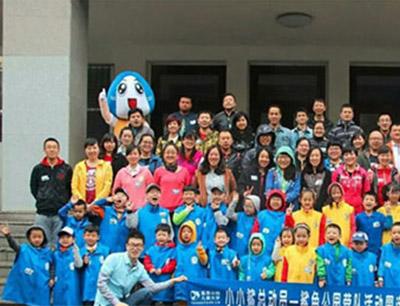 鲨鱼公园儿童大学加盟 鲨鱼公园儿童大学加盟