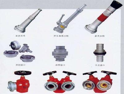 卓奥消防产品加盟 卓奥消防产品加盟