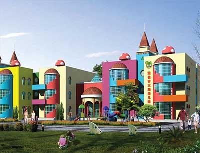 大地幼儿园加盟 大地幼儿园概念图
