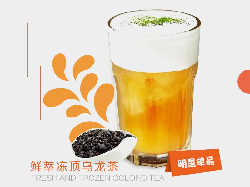 都菓奶茶加盟 都菓奶茶