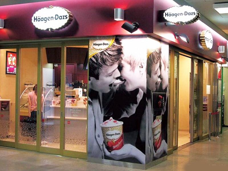 哈根速递冰淇淋加盟 哈根速递冰激凌加盟