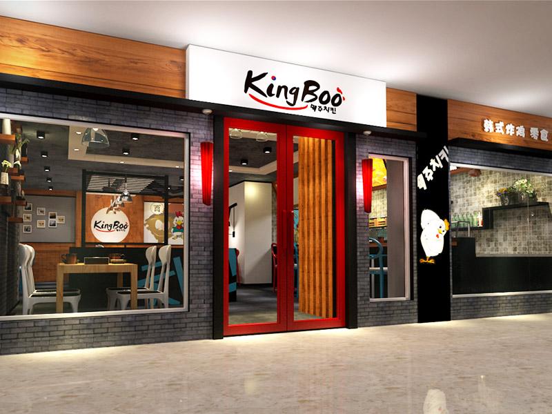 kingboo炸鸡加盟 1
