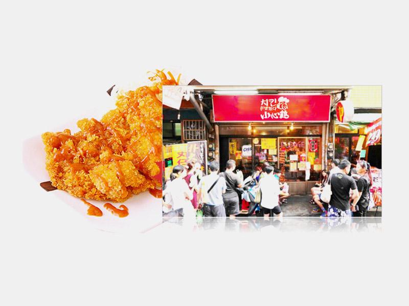 小心鸡加盟 1