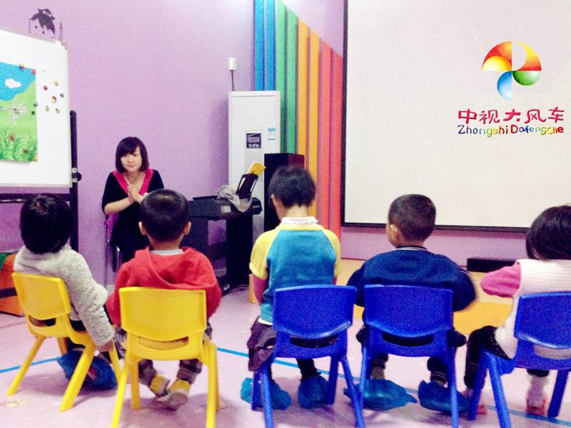 大风车幼儿园加盟 1