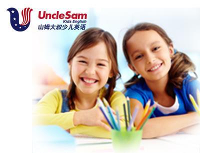 山姆大叔少儿英语加盟 英语