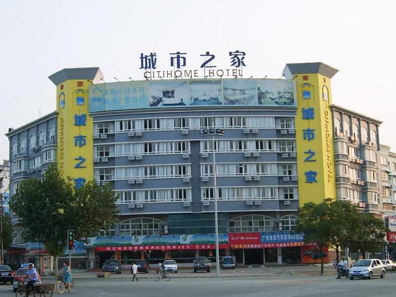 城市之家酒店加盟 1