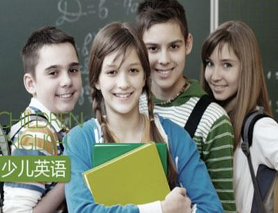 欧文外语学校