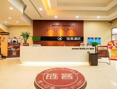 鏈客酒店加盟 鏈客酒店加盟