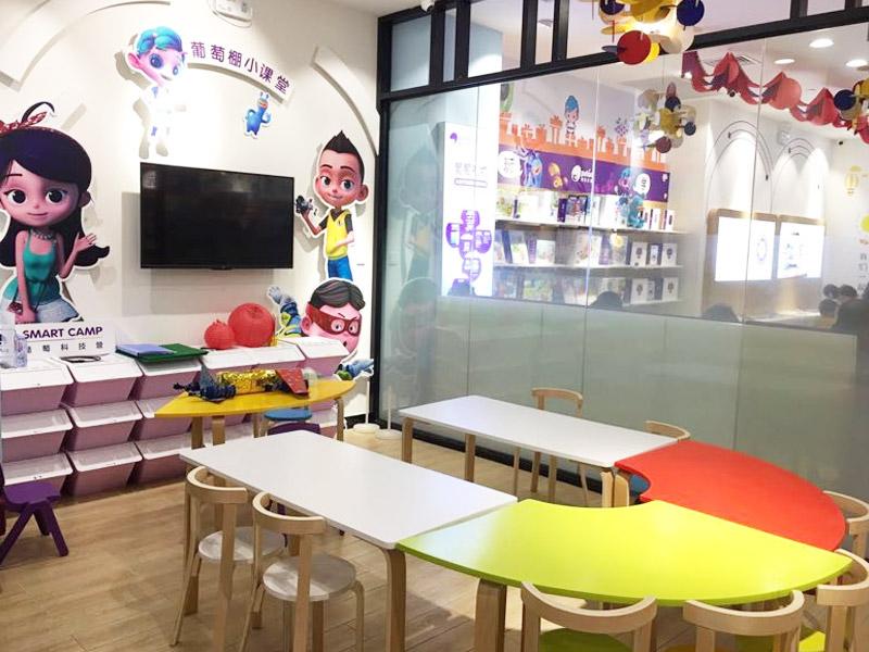 葡萄乐园儿童玩具加盟 葡萄乐园招商加盟