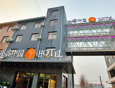 途客中国酒店加盟 途客中国酒店加盟