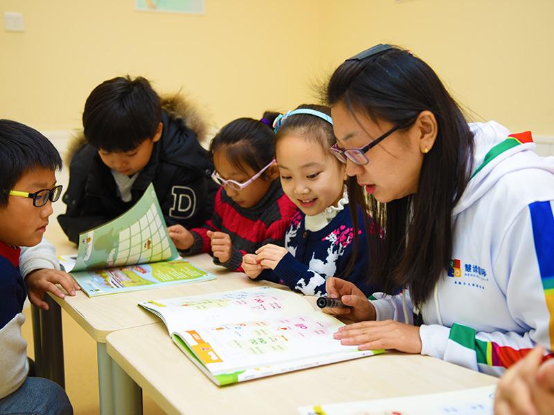 慧读国际少儿英语加盟 4