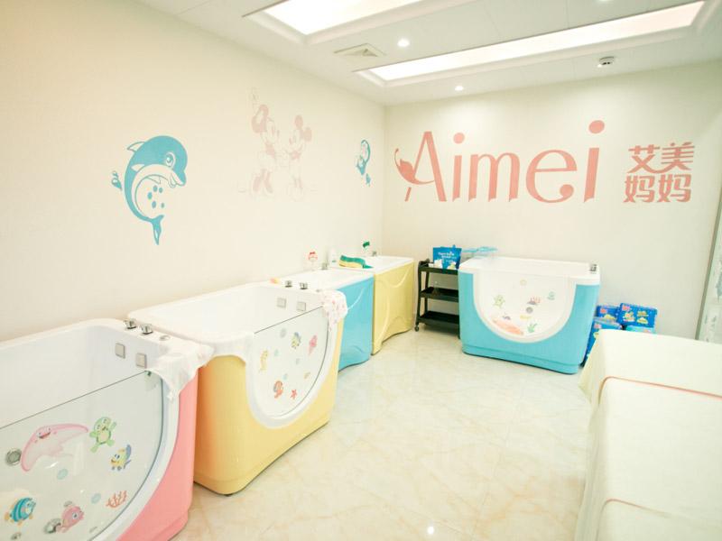 艾美妈妈产后恢复中心加盟 店面图